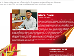 168 City Plus Jagaran 22 Feb-28 Feb Weekjend issue - THUMB