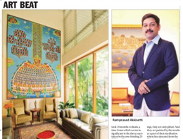 180 The Indian Express The True Aesthete 13 Feb 2014- THUMB